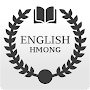 Hmong Dictionary APK icon
