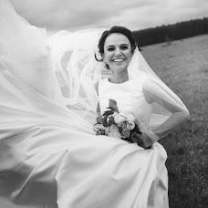 Wedding photographer Artem Esaulkov (RomanticArt). Photo of 22.10.2018