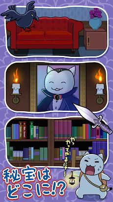 脱出ゲーム:白ネコの大冒険~不思議な館編~のおすすめ画像3