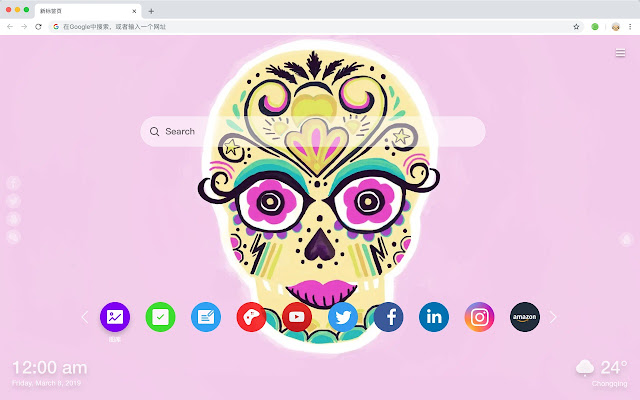 Sugar Taro HD New Tab Traditions Theme