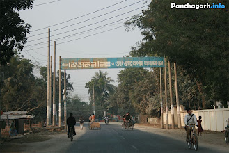 Photo: Gemcon / Ajker Kagoj gate in Panchagarh city