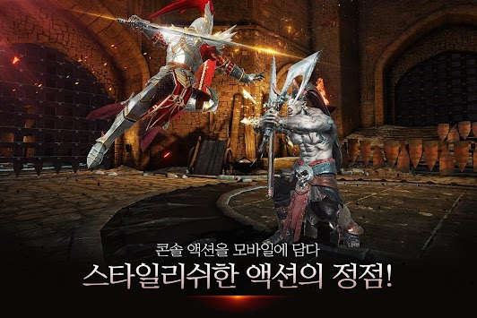Dark Avenger 3 apk screenshot