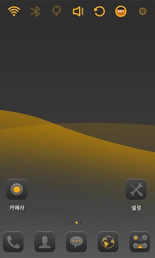 玩免費個人化APP|下載Deep Yellow Launcher Theme app不用錢|硬是要APP