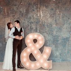 Wedding photographer Nastya Basenko (basenko). Photo of 22.08.2016