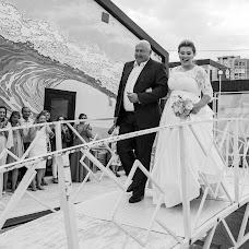 Wedding photographer Natalya Erokhina (shomic). Photo of 22.09.2018