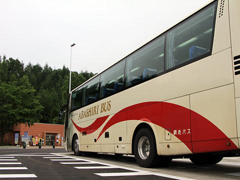 網走バス「千歳オホーツクエクスプレス」 ・271 十勝平原SAにて_04