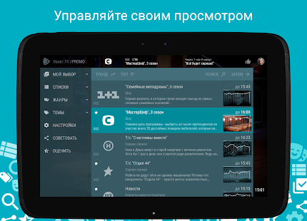 Lanet.TV - TV news of Ukraine- screenshot thumbnail