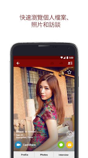AsianDate:約會與聊天應用程式
