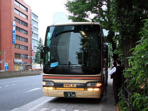 東北急行バス「ニュースター号」夜行便 ・834 東京駅八重洲通り到着
