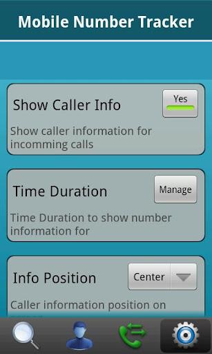 手機號碼跟踪器 - 印度