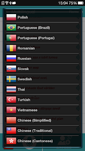 Translate Voice (Translator)- screenshot thumbnail