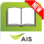AIS Bookstore