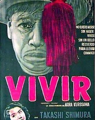 Vivir (1952, Akira Kurosawa)