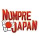 ナンプレ ジャパン - 懸賞 脳トレ パズル