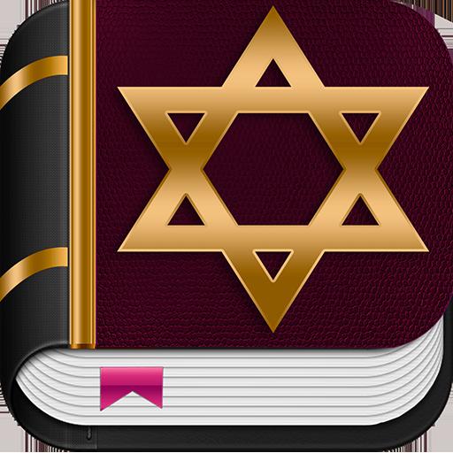 Hebrew Bible Free