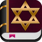 Hebrew Bible Free