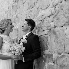 Wedding photographer Karina Kaľatová (FotoKarin). Photo of 16.05.2019