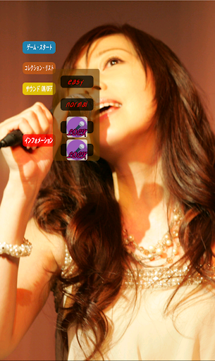 無料娱乐Appの井上昌己 メモリアル パズル '06-'07【無料テスト版】 HotApp4Game
