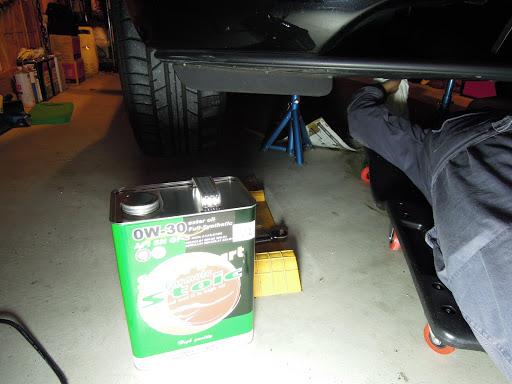 Mazda RX-8 Replacing Engine Oil
