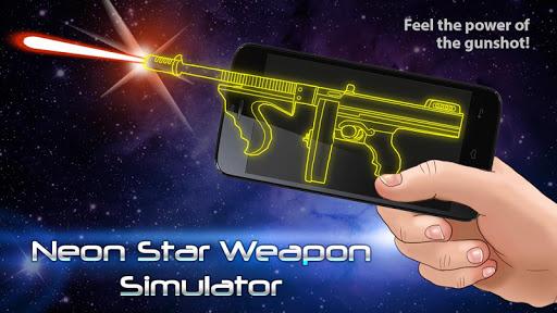 ネオンスター武器シミュレータ