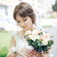 Wedding photographer Mikhaylo Karpovich (MyMikePhoto). Photo of 08.06.2018
