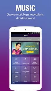 Raaga Hindi Tamil Telugu songs- screenshot thumbnail