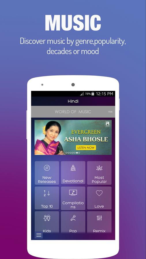 Raaga Hindi Tamil Telugu songs- screenshot