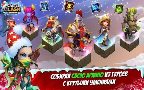 Castle Clash: Новая Эра