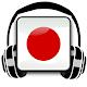 Download Radio App TOKYO FM WORLD JP Free Station Online For PC Windows and Mac