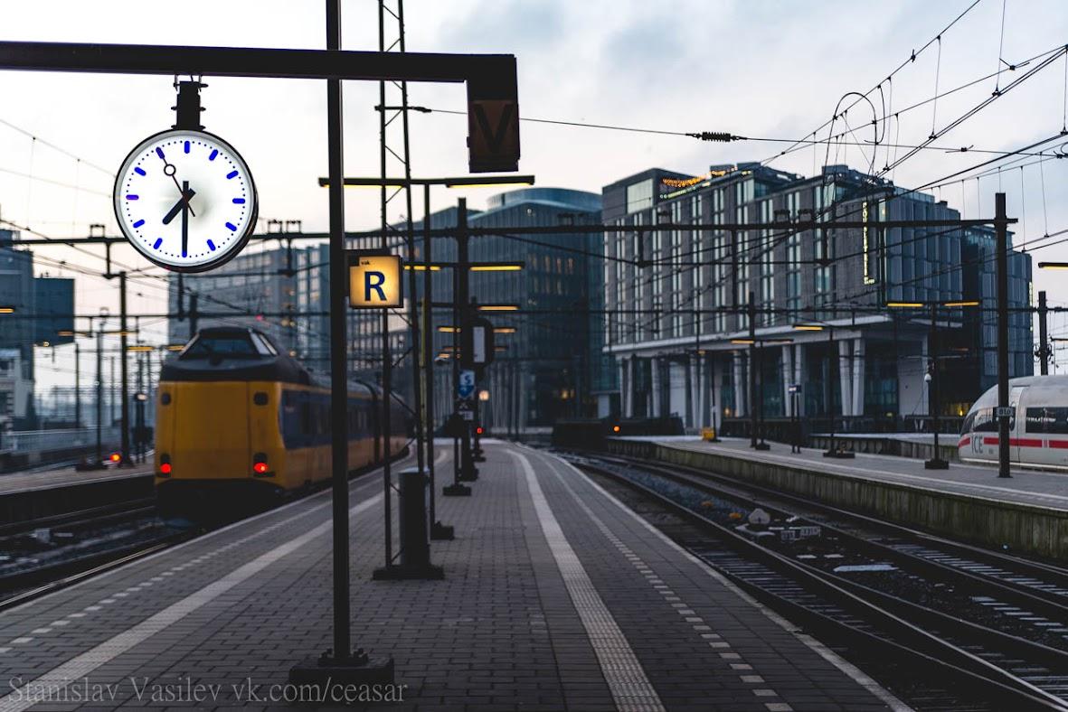 Вокзал Amsterdam centraal