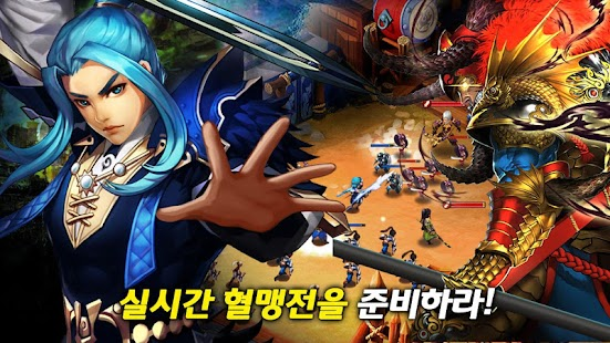 군주 : 난세의 별- screenshot thumbnail