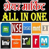 Stock Market Share Bazar All in One