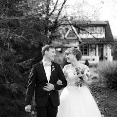 Wedding photographer Yuliya Gorbunova (uLia). Photo of 02.08.2018