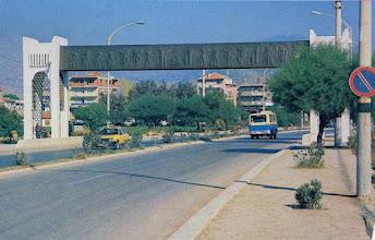 """Photo: Girne Bulvarı'nda bir zamanlar """"zafer takı"""" vardı..."""