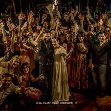 Vestuvių fotografas Sofia Camplioni (sofiacamplioni). Nuotrauka 01.11.2019