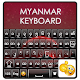 Download Sensmni Myanmar Keyboard For PC Windows and Mac