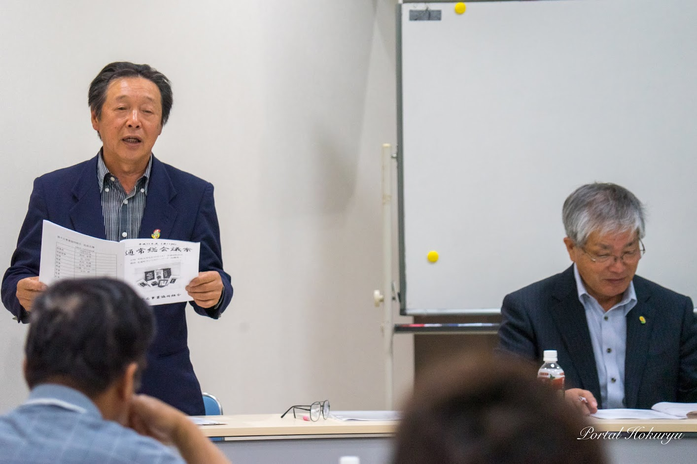 総会進行:辻正昭 専務理事