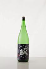 Photo: 吟醸辛口(Ginjyo Karakuchi)