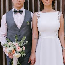 Wedding photographer Irina Skulina (iriwa24). Photo of 10.10.2017