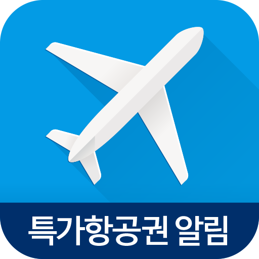 고고씽 -.. file APK for Gaming PC/PS3/PS4 Smart TV