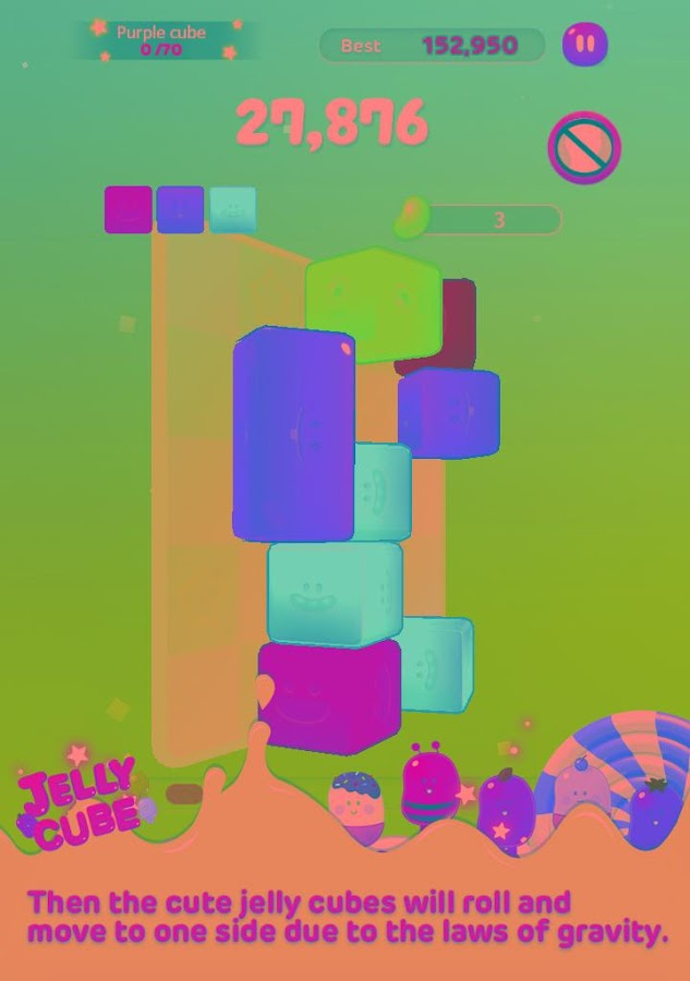JellyCube - PUZZLE for KAYBO- screenshot