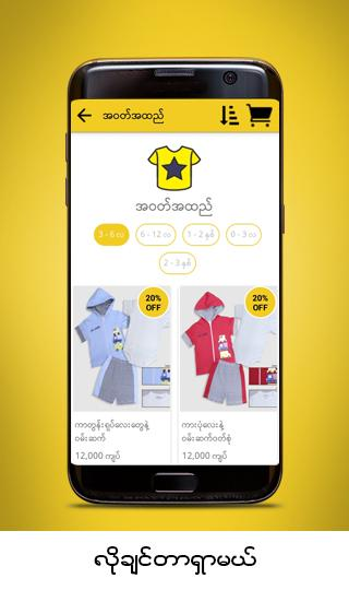 Kyarlay - Mum & Baby Products- screenshot