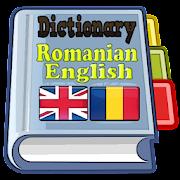 Romanian English Dictionary