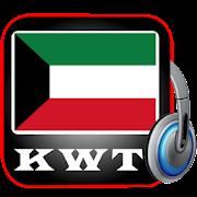Radio Kuwait - All Kuwait Radios – KWT Radios