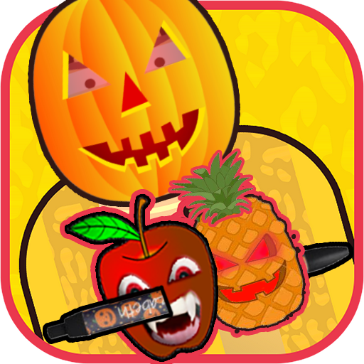 Pineapple Apple Ppap Halloween 音樂 App LOGO-硬是要APP