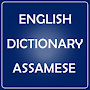 English to Assamese Dictionary APK icon