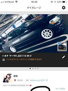 マークII JZX110 iR-Vのカスタム事例画像 優嬢さんの2019年01月09日18:27の投稿