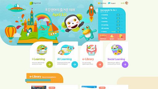 April Learning Portal screenshot 7