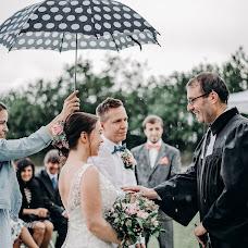 Wedding photographer Jan Dikovský (JanDikovsky). Photo of 24.05.2018