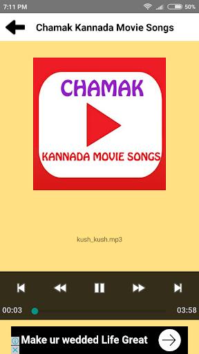 chamak kannada movie download